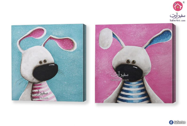 Bunny – كرتون اطفال