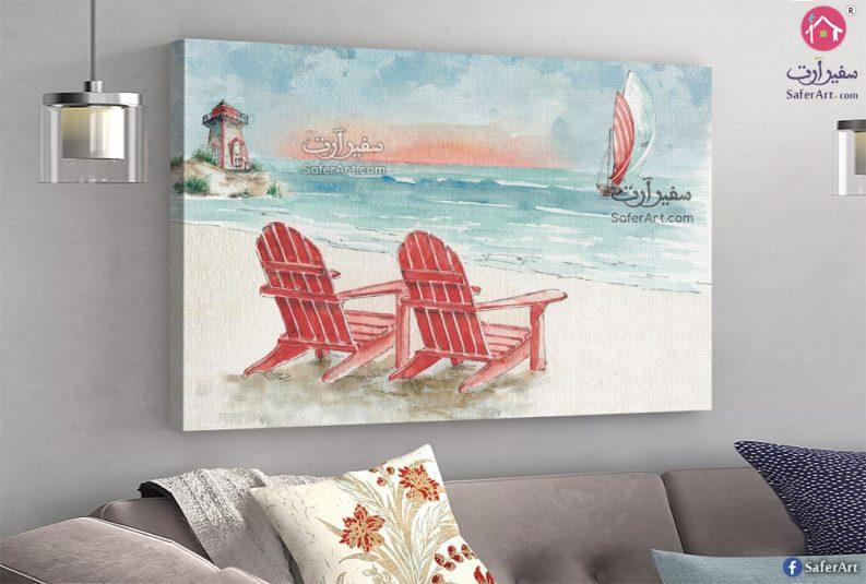 تابلوه مودرن شاطئ ازرق وكراسي ملونه