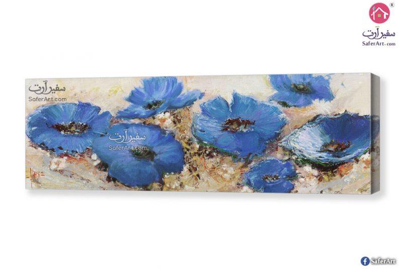لوحه – زهور زرقاء