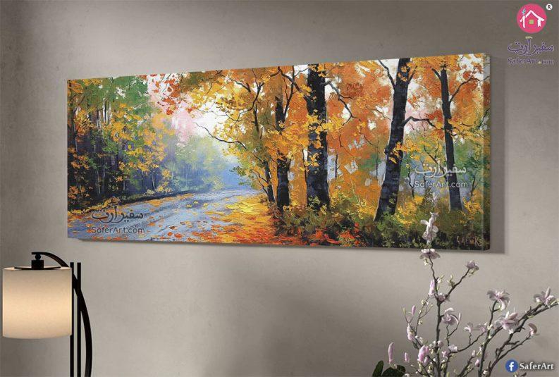 مجموعه من اشجار الخريف الملونه باللون الاصفر