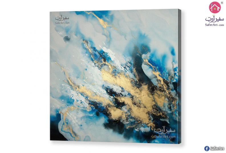 BLUE-ART2