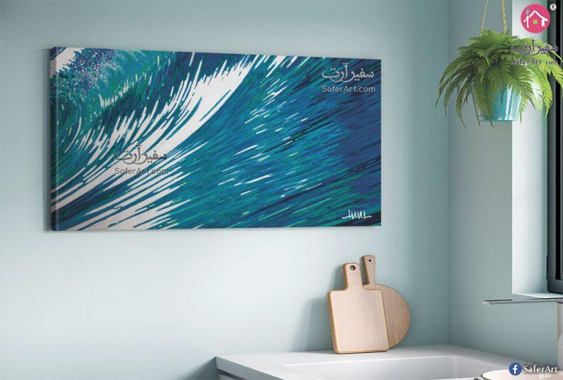 لوحه مميزه لتصميم بسيط عباره عن خطوط تشبه الموجات