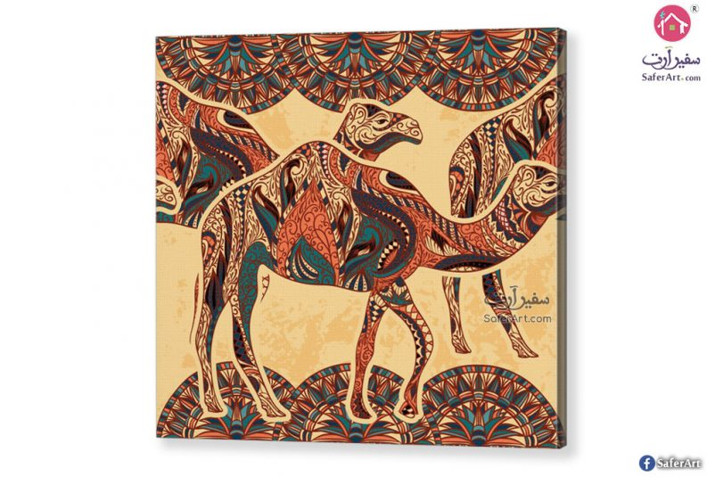 camel-art