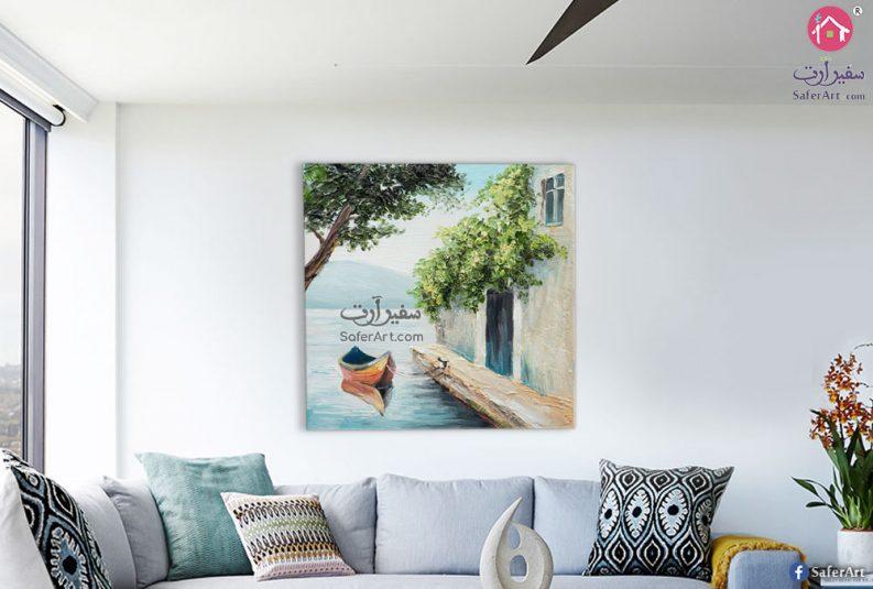 لوحه حائط مودرن مصممه بطريقه جذابه لمنظر طبيعى لمنزل يطل على النيل