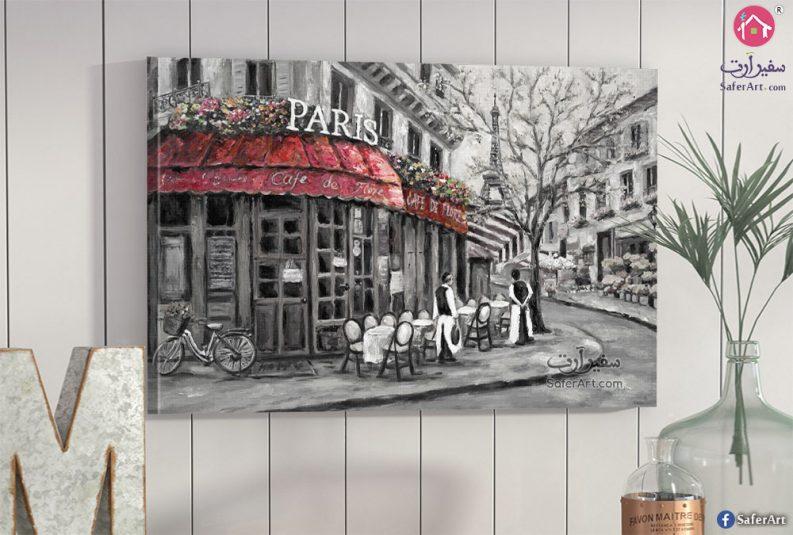 لوحه فنيه رومانسيه للحياه فى باريس
