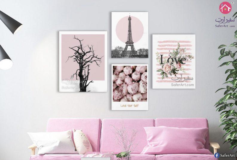 لوحات مودرن رومانسية