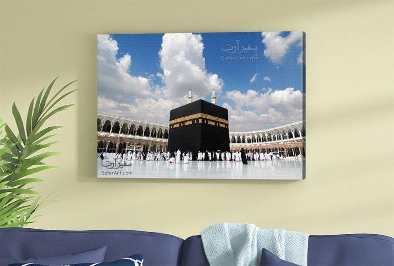 Islamic-modern
