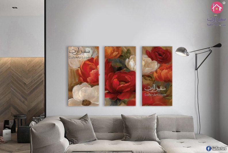لوحه مودرن من 3 قطع لمجموعه ورود وزهور