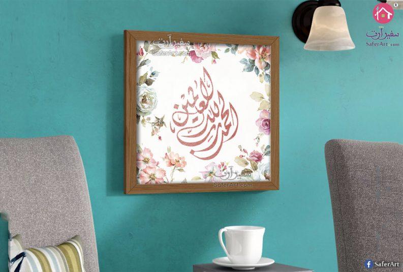 تابلوهات مودرن خط عربى و اسلام