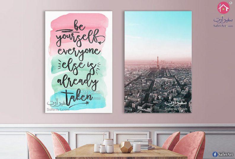 تابلوهات مودرن صورة باريس