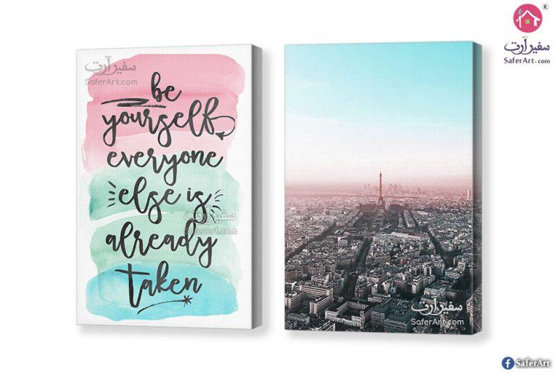 لوحات مودرن مدينة و كلمات