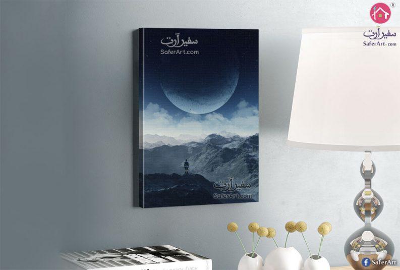 لوحه مميزه لصوره القمر اعلى الجبال