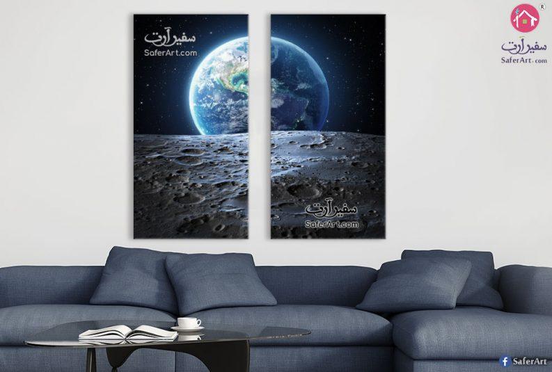 earth-moon-decore