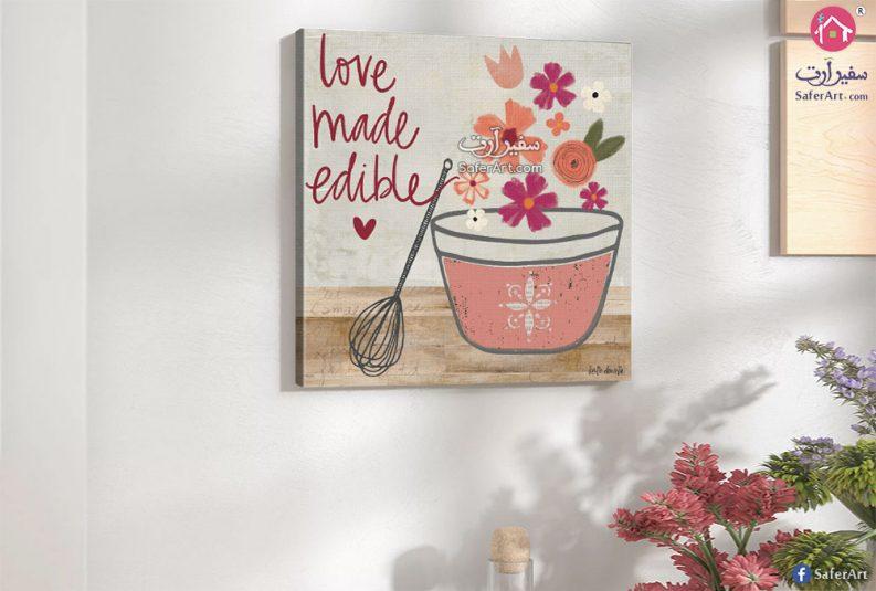 لوحه حائط بينك مميزه مناسبه للمطبخ لبعض التصميمات البسيطه لادوات مطبخ