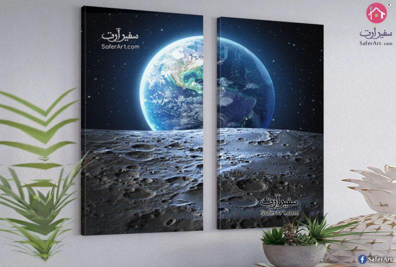 لوحة الكره الارضيه من فوق القمر