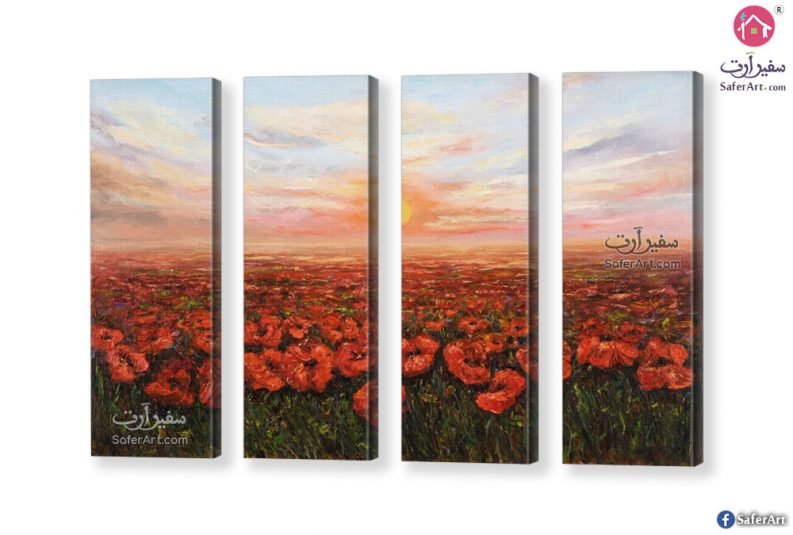 حقل زهور حمراء