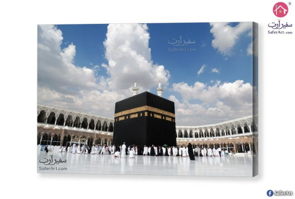 wall-art--Islamic-Tableau
