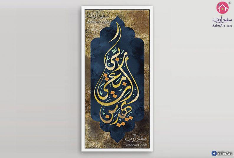 ان مع ربى سيهدين – لوحات اسلامية و قرآنية