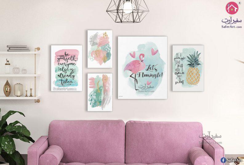 لوحات جاليري للحائط الكامل