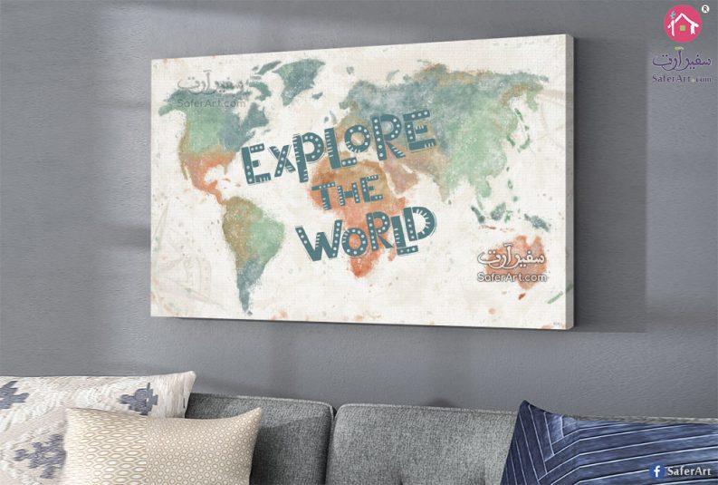 Explore the World تابلوه مودرن خريطه من قطعه واحده خريطه
