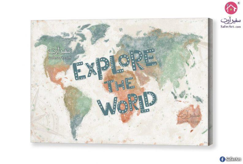 Explore the World2