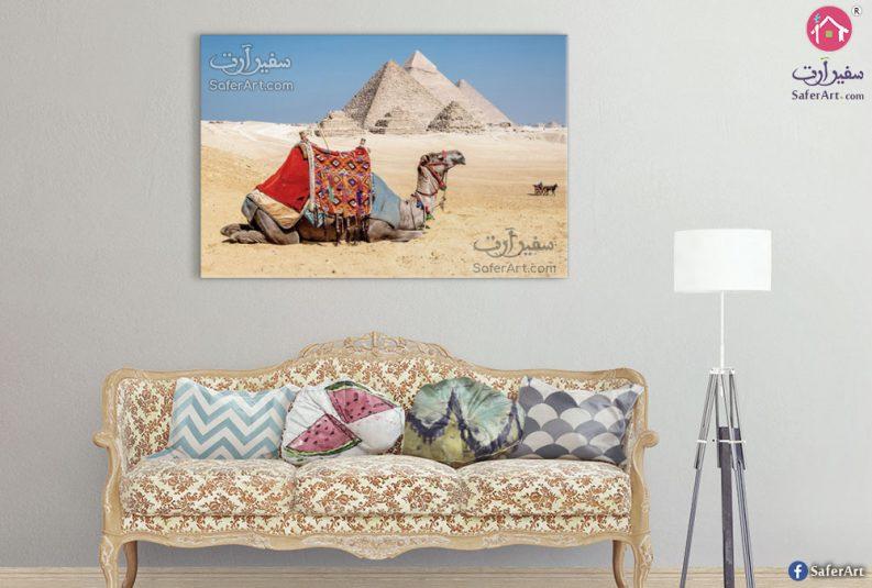 Pyramids wall decore