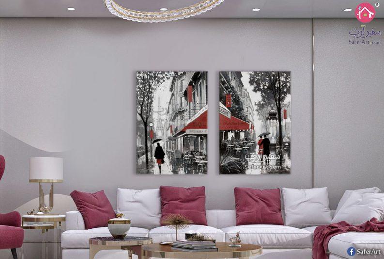 تابلوه مودرن مصمم من قطعتين لمشهد رومانسي فى احدى شوارع باريس الممطره