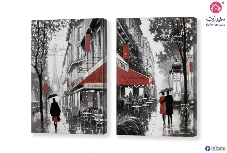 Rainy Paris I