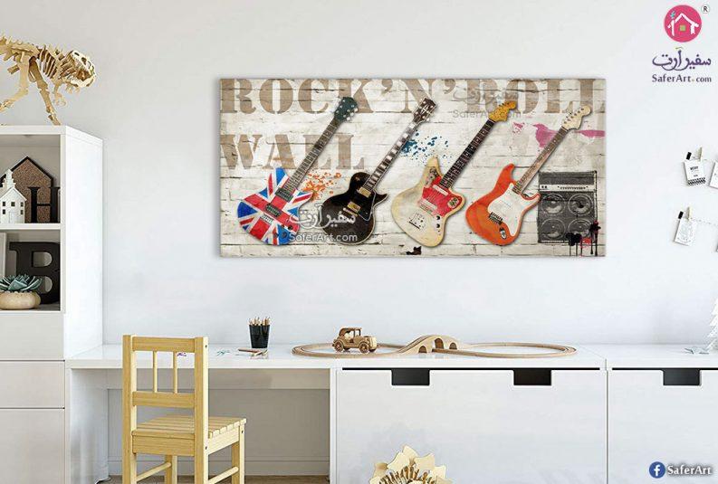 تابلوه حائط مودرن لعشاق ومحبى الموسيقي تصميمات جيتار موسيقي