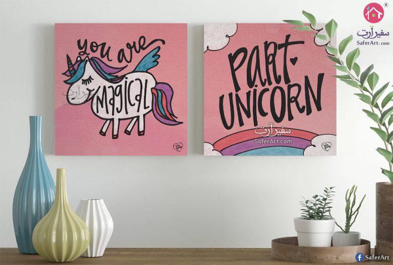تابلوه مودرن من قطعتين لغرف الاطفال لرسومات بسيطه للاطفال