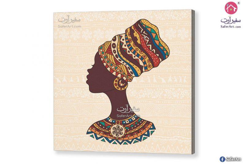تابلوهات و لوحات ديكور افريقي