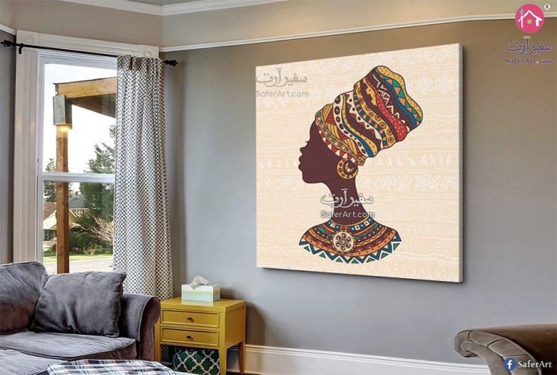لوحات فنية للفن الافريقي