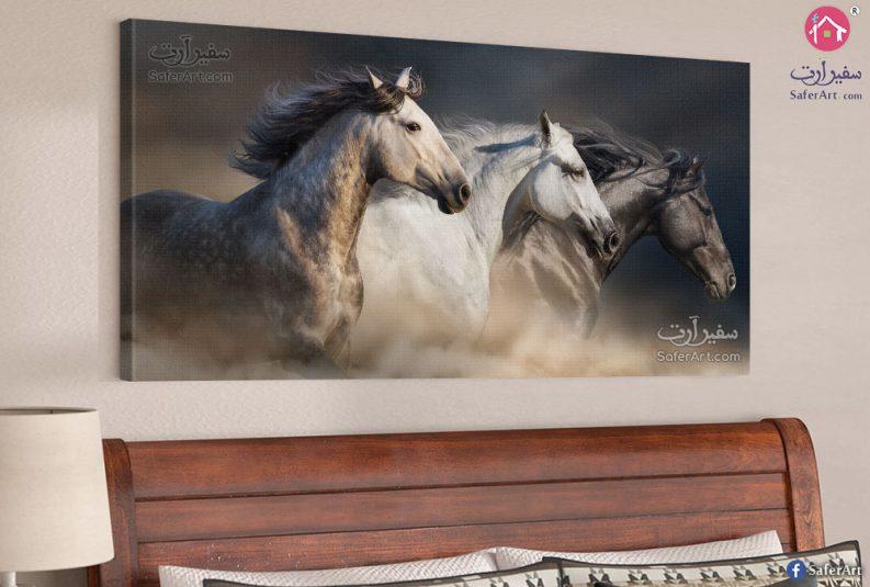 horse-modern.art
