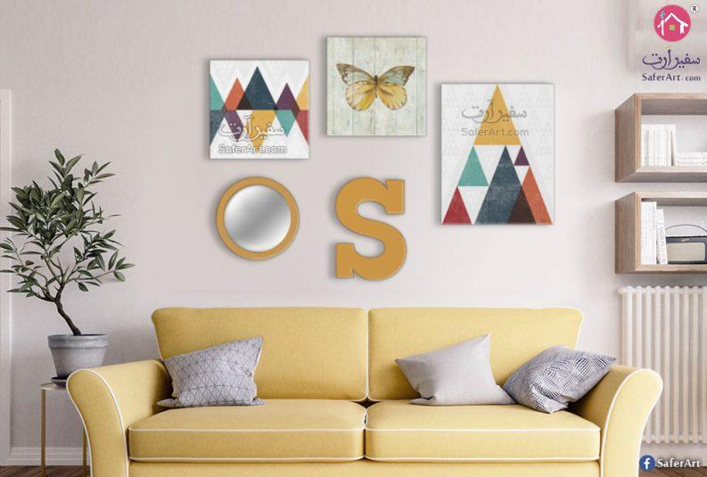 تابلوهات مودرن مع مرايات و حروف خشبية