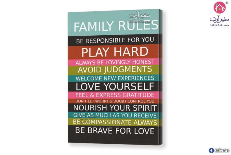 Family Rules1