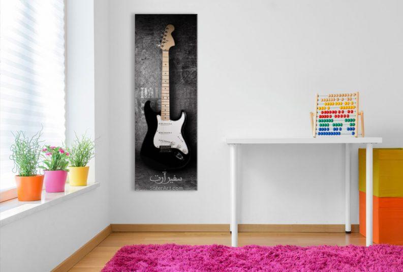 Guitar-in-cairo