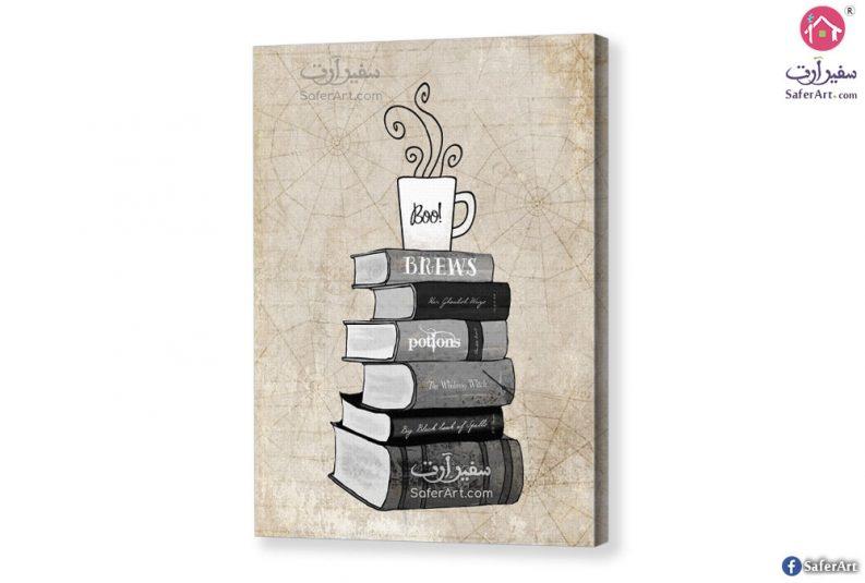 Halloween Books and Coffee1