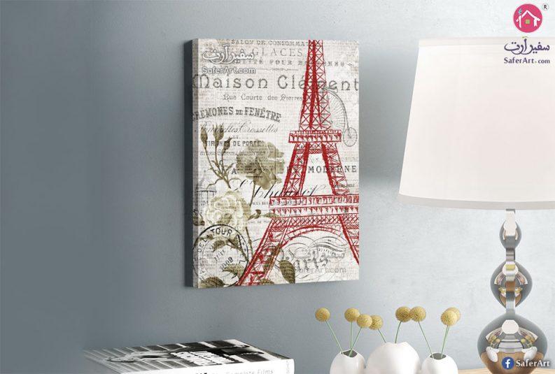 تابلوه مودرن باريس ,برج ايفل مصمم باللون الاحمر