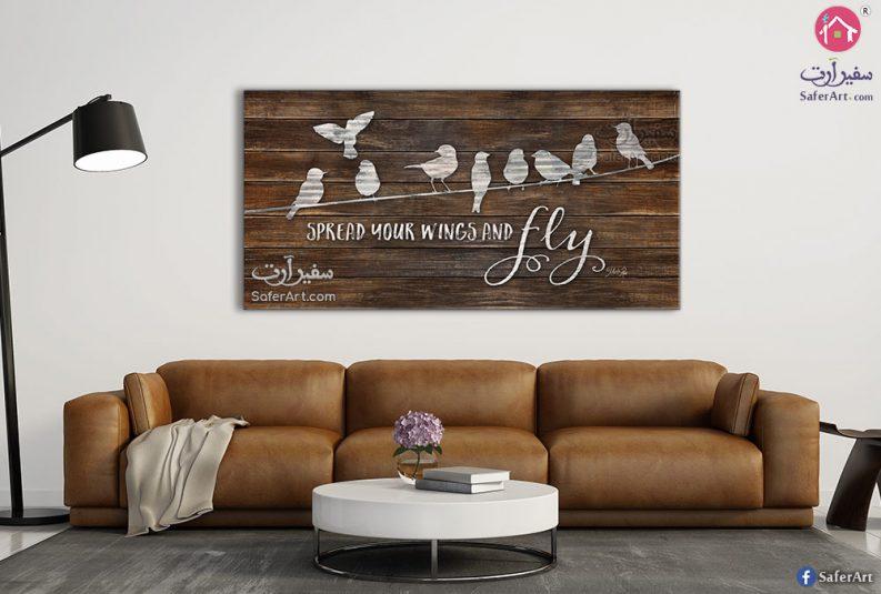 لوحه حائط مميزه لمجموعه عصافير وطيور باللون الرمادى