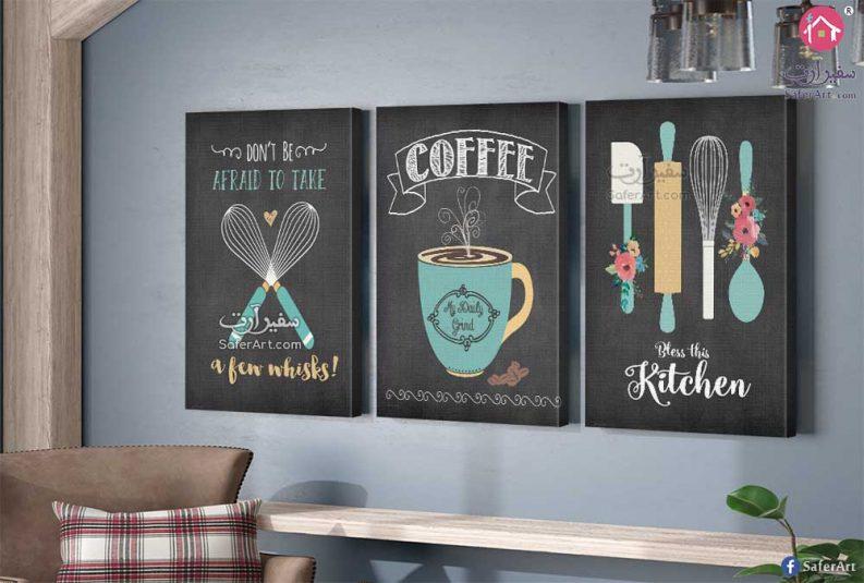 تابلوه حائط من 3 قطع لمجموعه تصميمات لادوات واوانى المطبخ