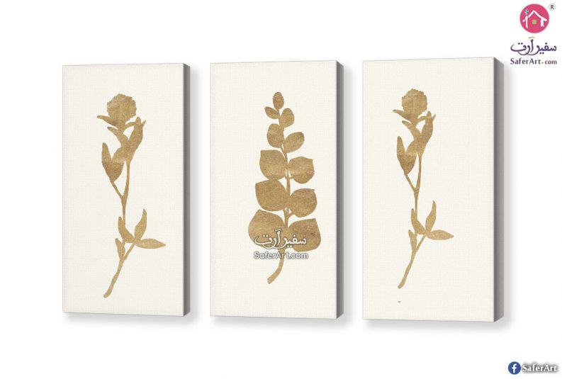 Gold Botanical