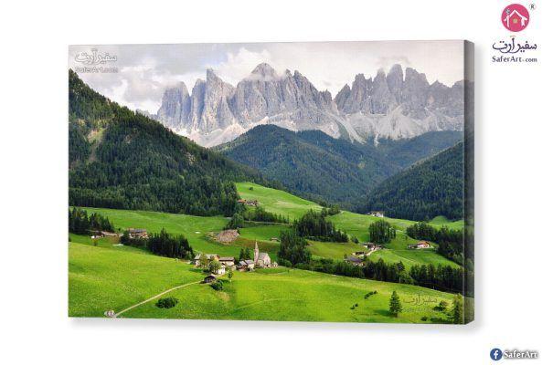 منظر طبيعى جبال