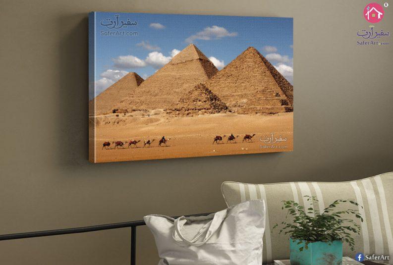 Pyramids-.giza
