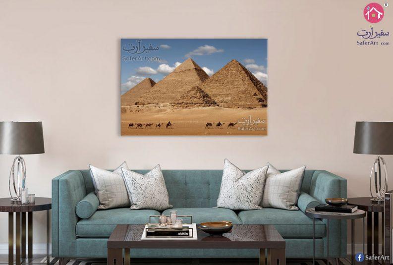 Pyramids-wall-.art