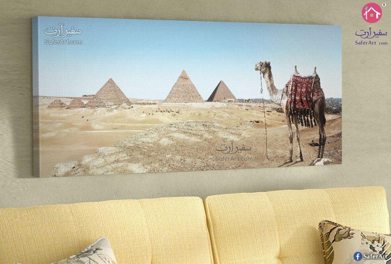 Pyramids-wall-art