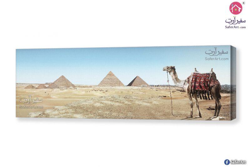 Pyramidss-canvas