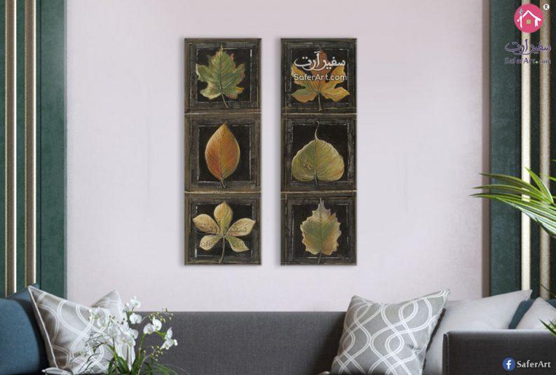 تابلوه مودرن لاوراق نباتات مميزه مصممه بالوان متناسقه
