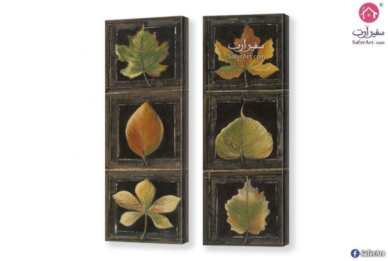 Three Leaves II