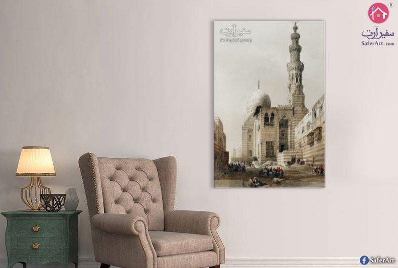 تابلوه كلاسيك مصر