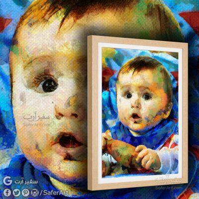 تحويل الصوره الى رسم اكريليك زاهى و طباعته على برواز فى مصر
